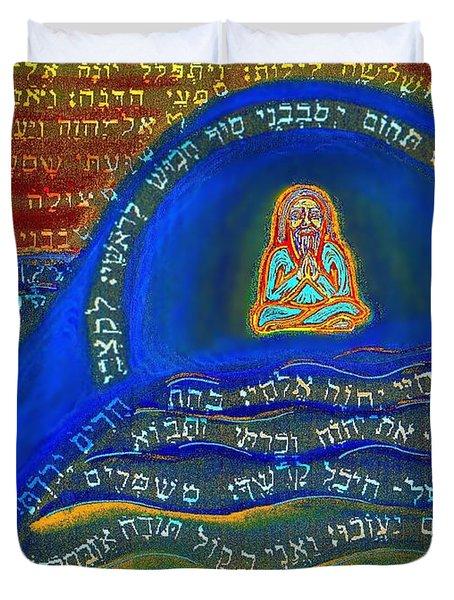 Prayer Of Jonah Duvet Cover by Hidden  Mountain
