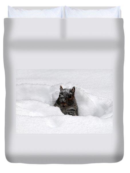 Pretty Cool Cat... Duvet Cover