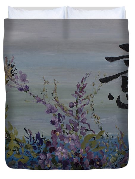 Duvet Cover featuring the painting Purple Blossoms With Meaning by Avonelle Kelsey