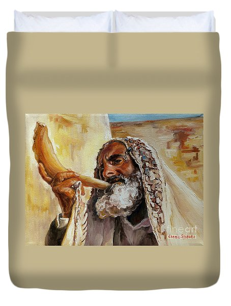Rabbi Blowing Shofar Duvet Cover