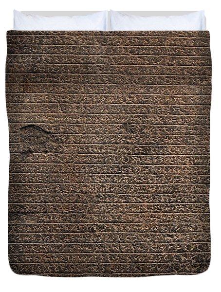 Rosetta Stone Texture Duvet Cover