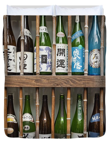 Sake Bottles Duvet Cover