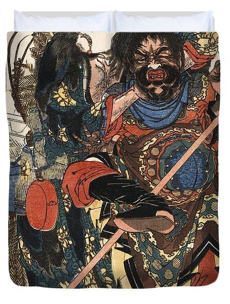 Samurai Mugging C. 1826 Duvet Cover