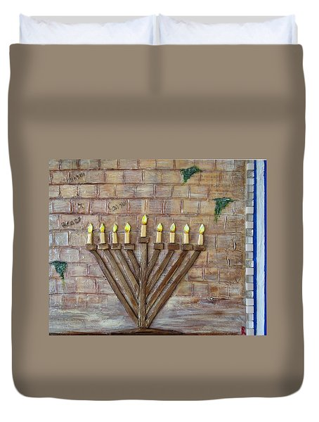 Chanukah Of Peace Duvet Cover