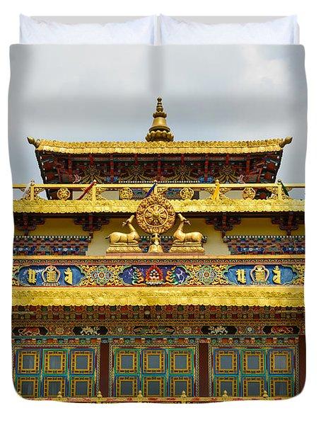 Shechen Monastery In Kathmandu Duvet Cover