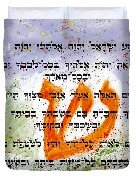 Duvet Cover featuring the painting Shma Yisrael by Linda Feinberg