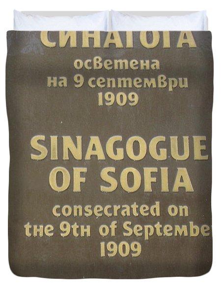 Sinagogue Of Sofia Bulgaria Duvet Cover