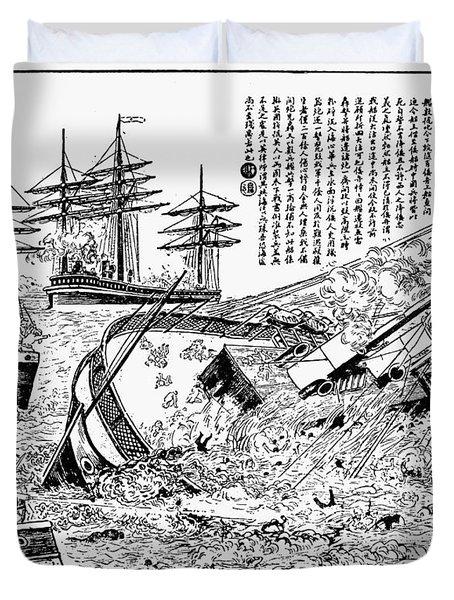 Sino-japanese War, 1894-5 Duvet Cover