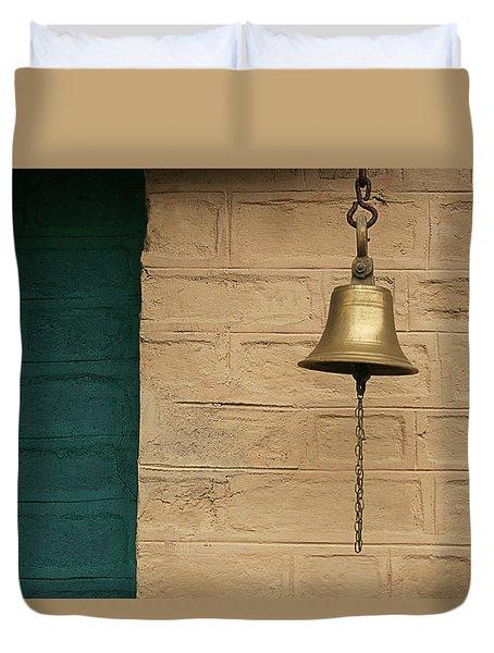Skc 0005 Doorbell Duvet Cover