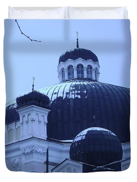 Sofia Synagogue In Bulgaria Duvet Cover