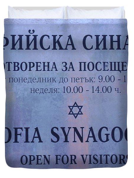 Sofia Synagogue Duvet Cover