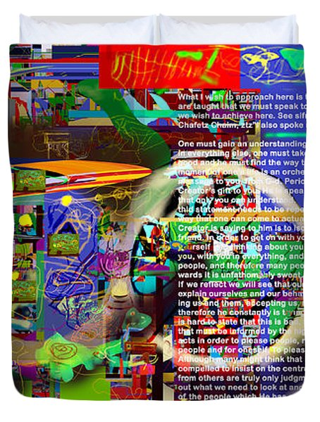 Speak To Hashem Duvet Cover by David Baruch Wolk