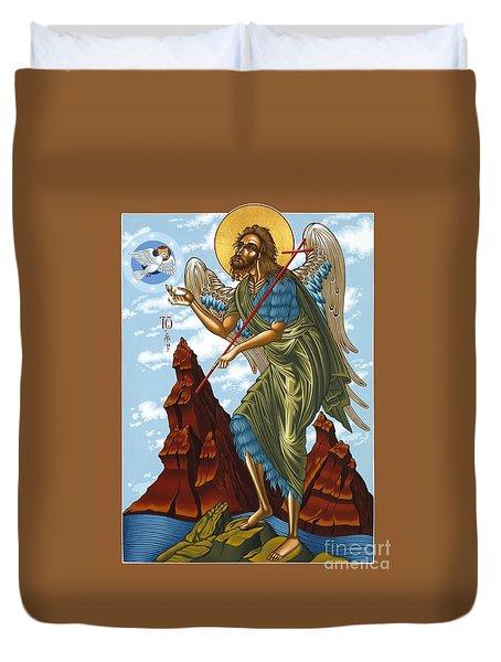 St. John The Forerunner Also The Baptist 082 Duvet Cover