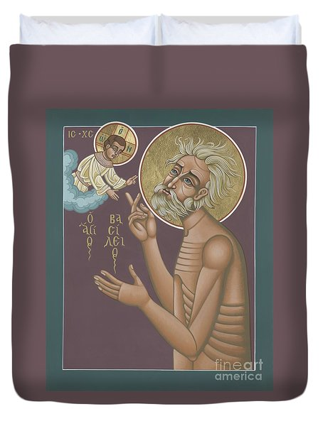 Duvet Cover featuring the painting St. Vasily The Holy Fool 246 by William Hart McNichols