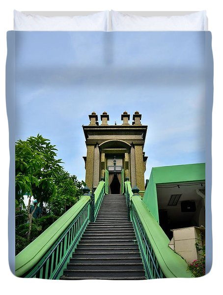 Steps To Muslim Mystic Shrine Singapore Duvet Cover by Imran Ahmed