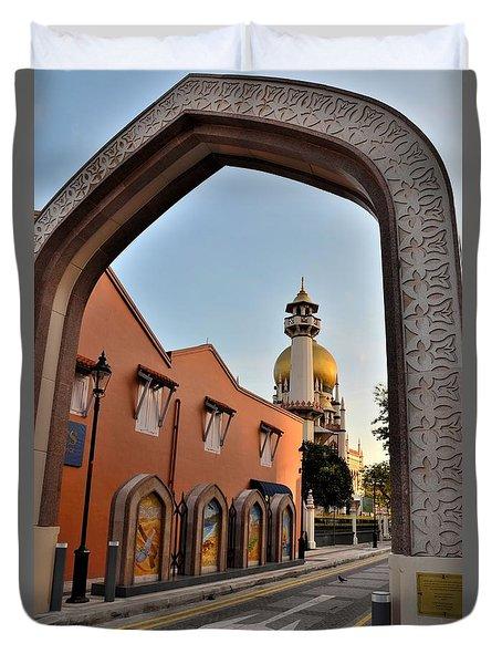 Sultan Mosque Arab Street Thru Arch Singapore Duvet Cover by Imran Ahmed