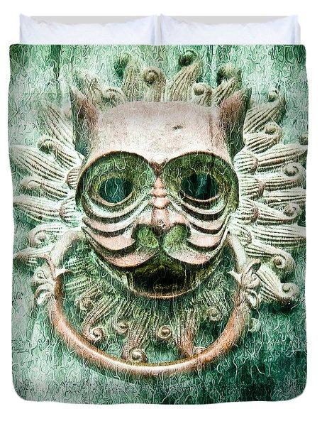 Sun Cat Door Knocker Old Polar Duvet Cover