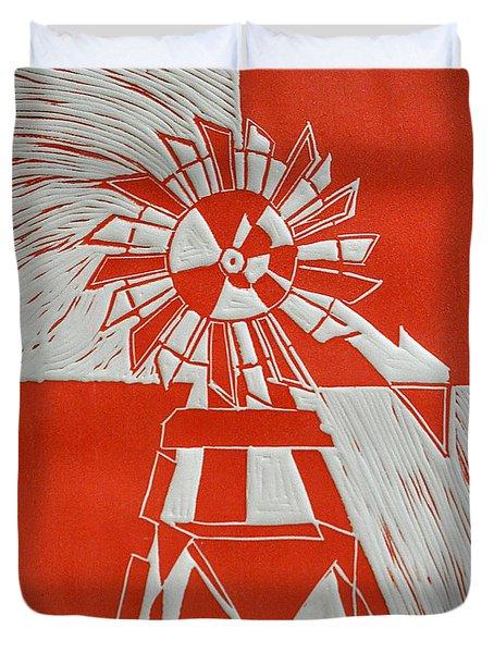 Sunny Windmill Duvet Cover