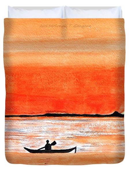 Sunrise Sail Duvet Cover