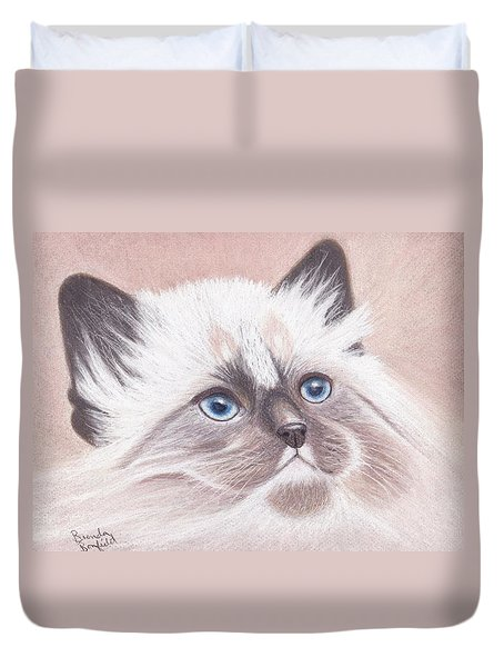 Sweet-face Duvet Cover