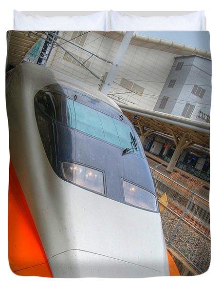 Taiwan Bullet Train Duvet Cover