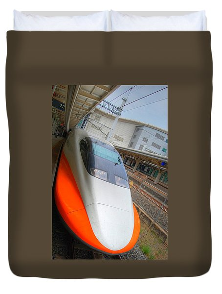 Taiwan Bullet Train Duvet Cover