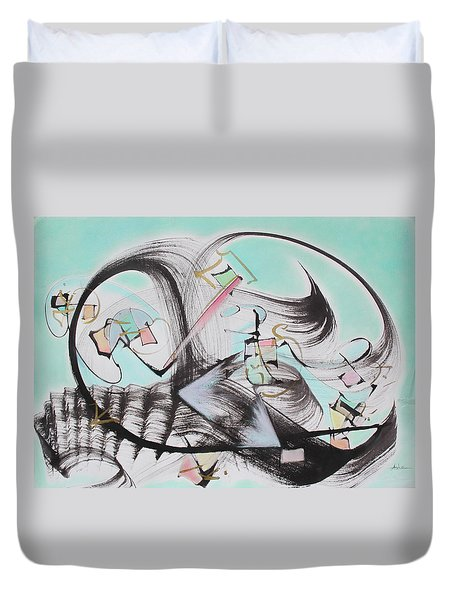 Duvet Cover featuring the painting Take The Plunge by Asha Carolyn Young