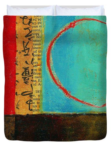 Teeny Tiny Art 113 Duvet Cover by Jane Davies