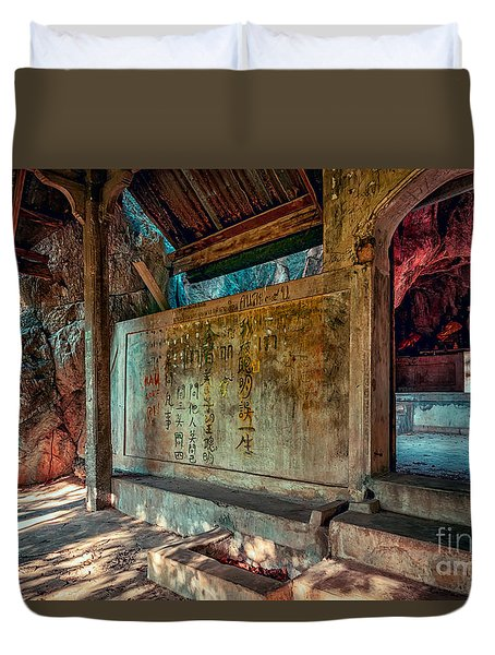 Temple Cave Duvet Cover
