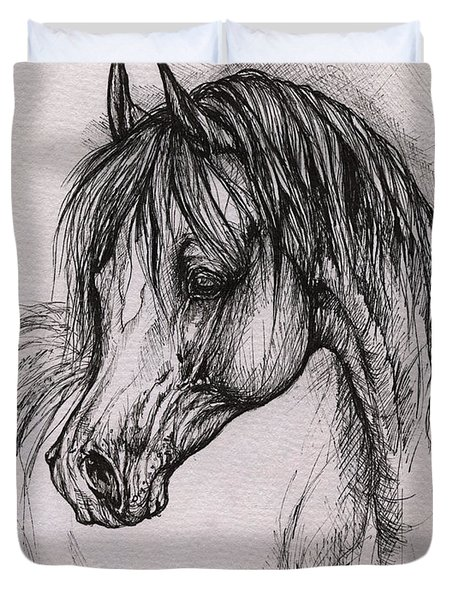The Arabian Horse With Thick Mane Duvet Cover by Angel  Tarantella