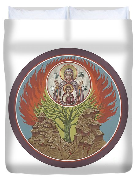 Duvet Cover featuring the painting The Burning Bush 249 by William Hart McNichols
