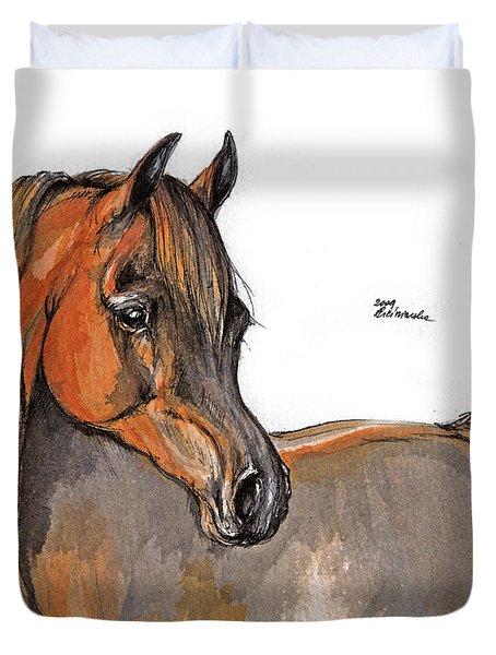 The Chestnut Arabian Horse 2a Duvet Cover by Angel  Tarantella