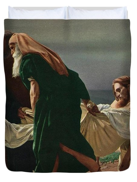 The Entombment Duvet Cover