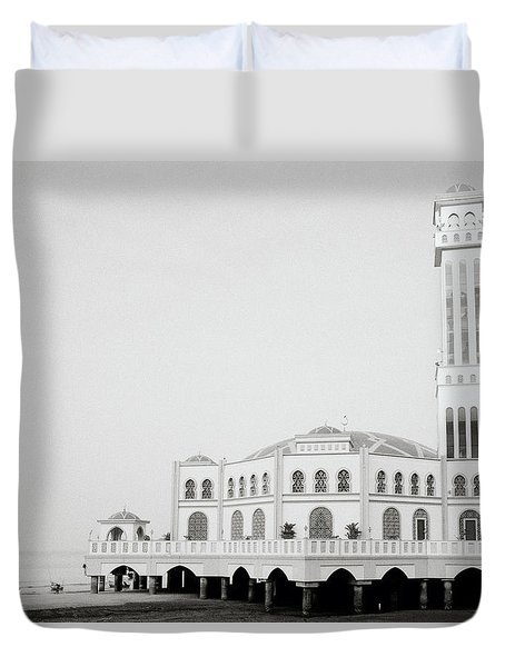 The Floating Mosque Duvet Cover