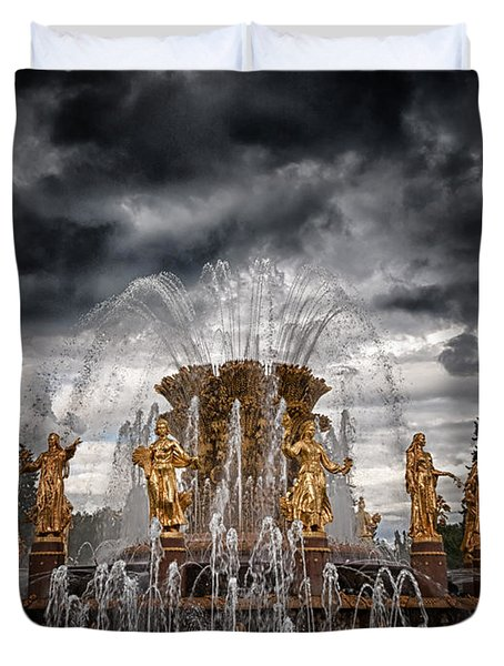 The Friendship Fountain Moscow Duvet Cover by Stelios Kleanthous