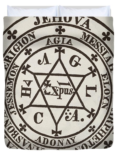 The Great Magic Circle Of Agrippa For The Evocation Of Demons Duvet Cover