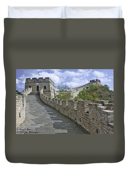 The Great Wall Of China At Mutianyu 1 Duvet Cover