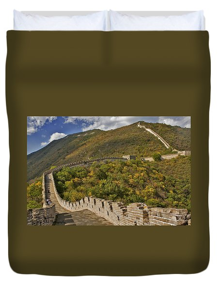 The Great Wall Of China At Mutianyu 2 Duvet Cover