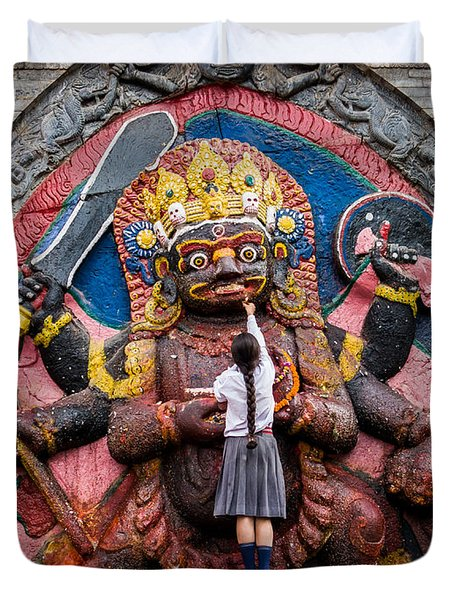 The Hindu God Shiva Duvet Cover by Nila Newsom