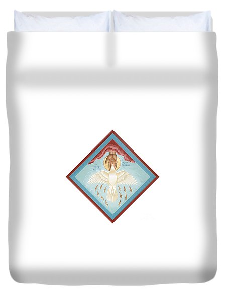The Holy Spirit The Lord The Giver Of Life The Paraclete Sender Of Peace 093 Duvet Cover
