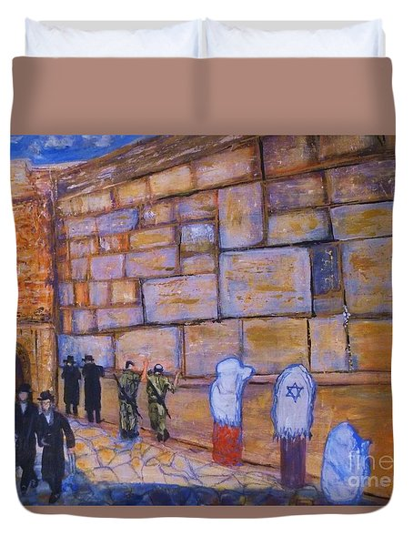 The Kotel Duvet Cover