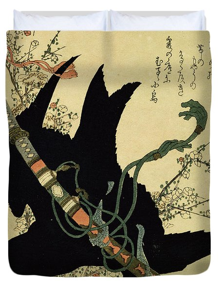 The Little Raven With The Minamoto Clan Sword Duvet Cover by Katsushika Hokusai