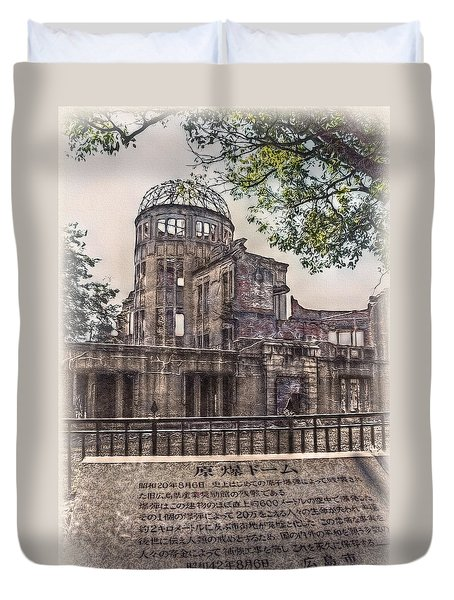 The Memorial Duvet Cover by Hanny Heim