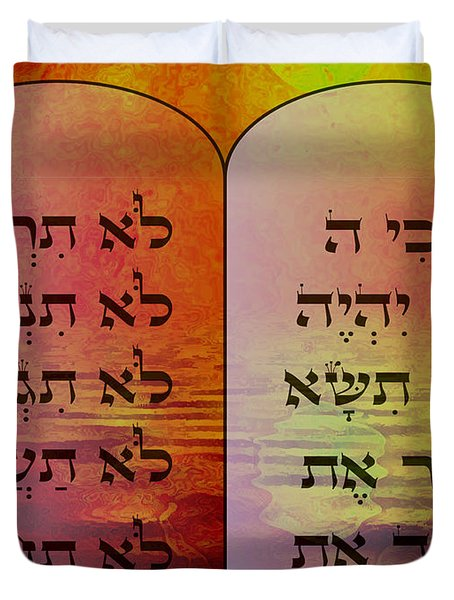 The Ten Commandments - Featured In Comfortable Art Group Duvet Cover by EricaMaxine  Price
