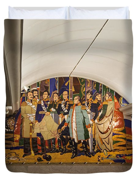 The Underground 2 - Victory Park Metro - Moscow Duvet Cover by Madeline Ellis