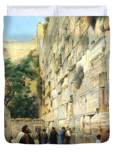 The Wailing Wall Jerusalem Duvet Cover