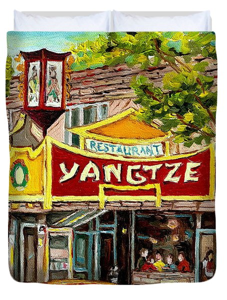 The Yangtze Restaurant On Van Horne Avenue Montreal  Duvet Cover by Carole Spandau