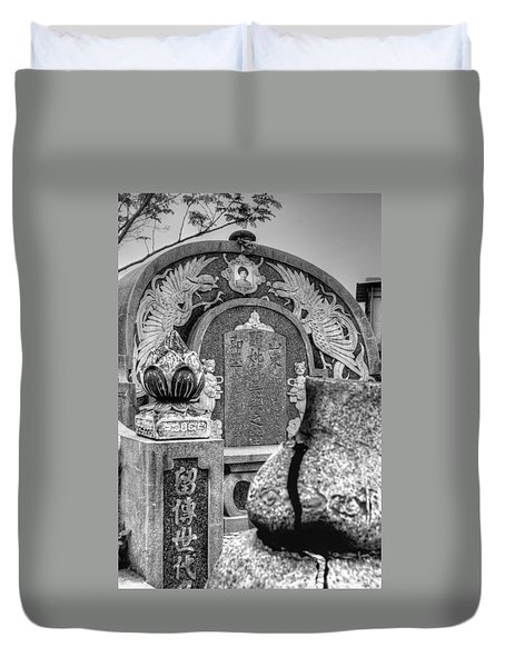 Til Death Do Us Part Two Duvet Cover
