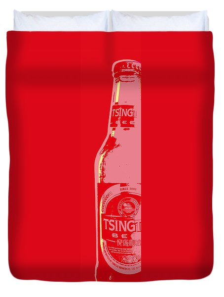 Tsingtao Beer Duvet Cover