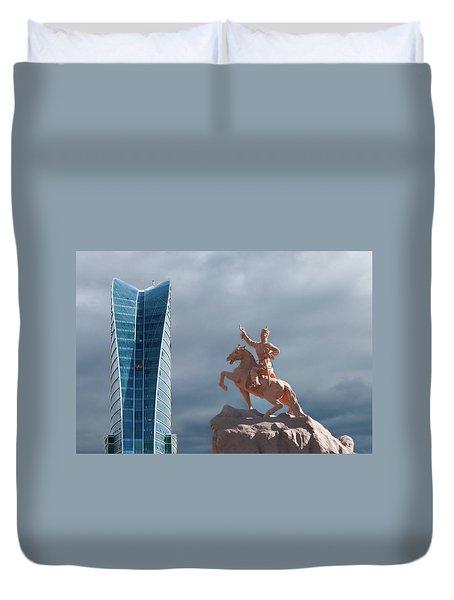 Ulaanbaatar Duvet Cover